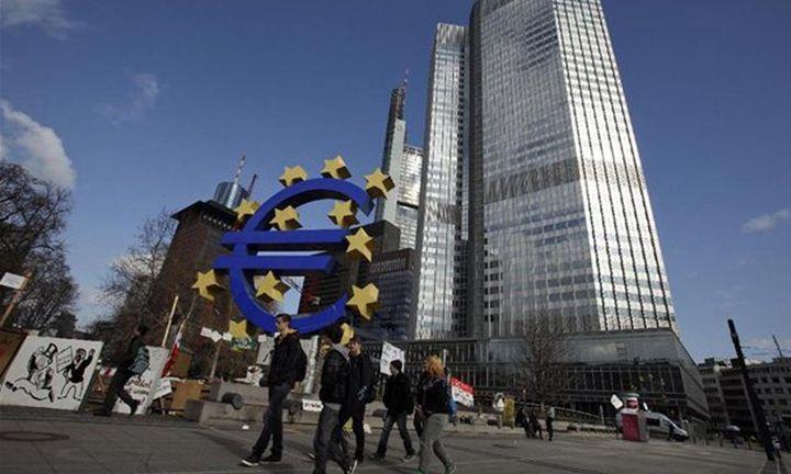 Οι αλλαγές που τροχοδρομεί η ΕΚΤ και οι φόβοι για παρερμηνεία