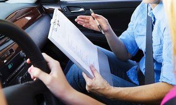 Αλλαγές στις εξετάσεις για δίπλωμα οδήγησης: Εκτός οχήματος ο εξεταστής