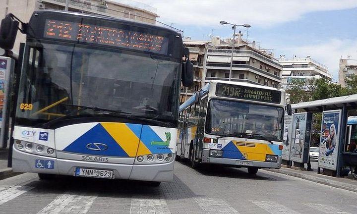 Χωρίς λεωφορεία η Αθήνα τη Δευτέρα