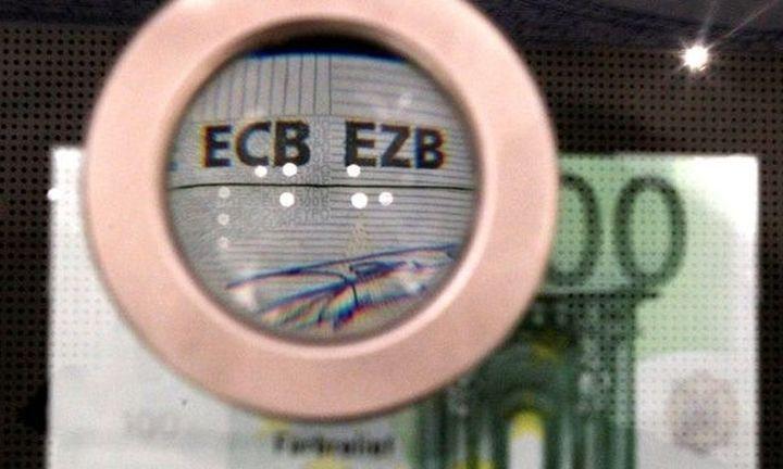 """""""Στενές επαφές"""" της κυβέρνησης με τράπεζες του εξωτερικού"""