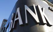 Γεννάται νέα εμπορική τράπεζα στην Ελλάδα