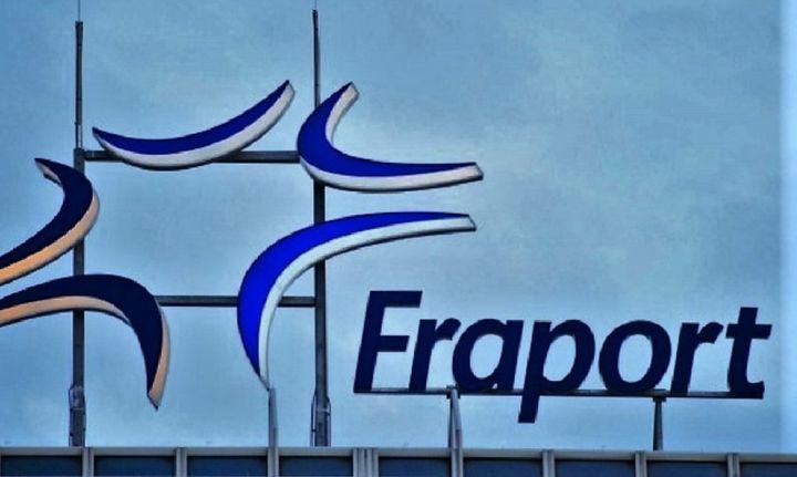 Σε διαιτησία παραπέμπει το Δημόσιο τη Fraport