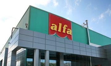 Σε πάνω από 35 χώρες «ταξιδεύει» η Alfa Ζύμη