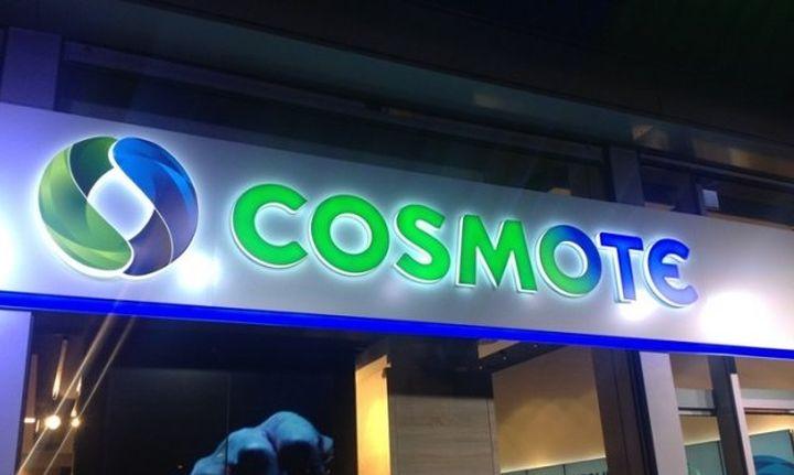Νέα υπηρεσία COSMOTE Mobile Security για την προστασία των smartphones