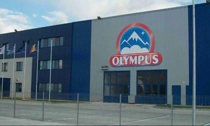 Bonus σε υπαλλήλους «μοιράζει» η Όλυμπος