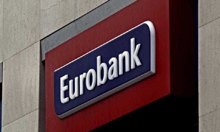 Eurobank: Εθελούσια έξοδος με αποζημίωση ως 180.000 ευρώ