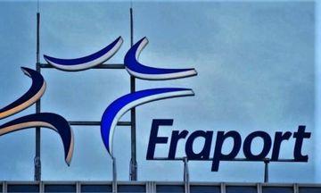 Ποιο fund πήρε το μερίδιο του  Κοπελούζου στη Fraport