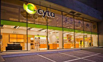«Έπεσαν» οι υπογραφές για την Cyta Hellas