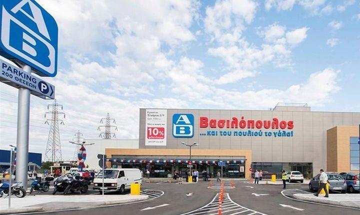 Νέα καταστήματα από την ΑΒ Βασιλόπουλος, κόντρα στην κρίση