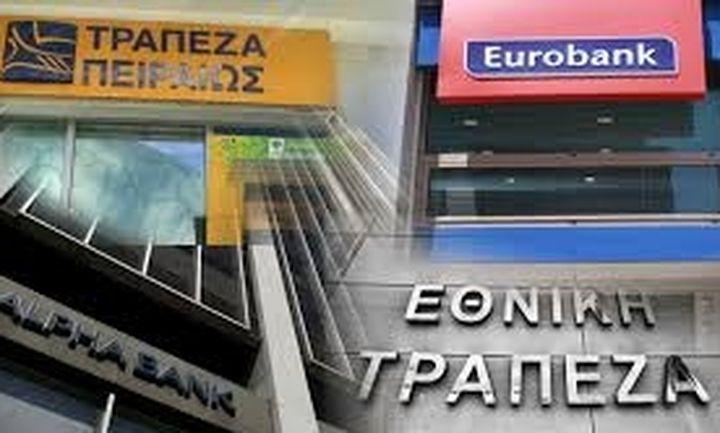 Τώρα και σενάρια «προληπτικής ανεκαφαλαιοποίησης» των τραπεζών