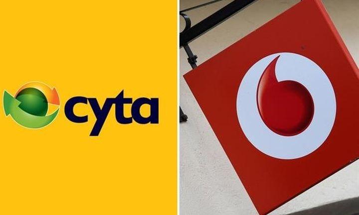 Ποια είναι η «προίκα» της Cyta Hellas που μεταβιβάζεται στη Vodafone