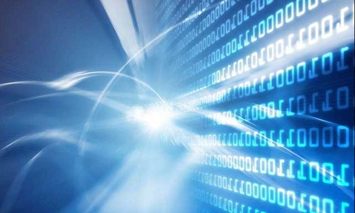 Συνεργασία της Entersoft με την OnLine Data