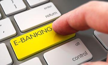 Απολύσεις στις τράπεζες λόγω... e- banking