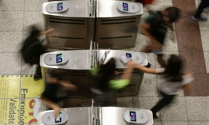 Ηλεκτρονικό εισιτήριο: Πότε θα κλείσουν οι μπάρες του μετρό