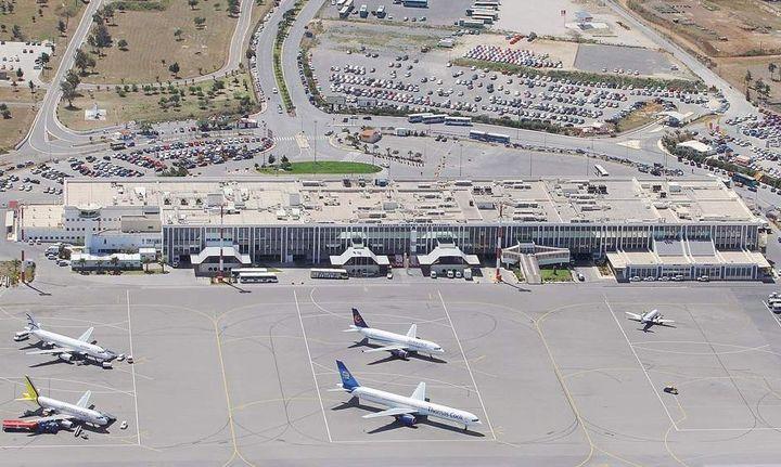 Space Hellas: Ανέλαβε έργο της Fraport Greece