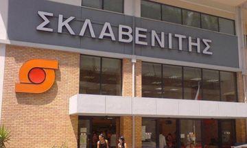 Σκλαβενίτης: Κλείνει 40 καταστήματα και αναπροσαρμόζει τους μισθούς