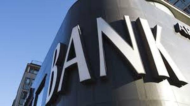 «Εγκαίνια» για τρεις νέες τράπεζες στην Ελλάδα