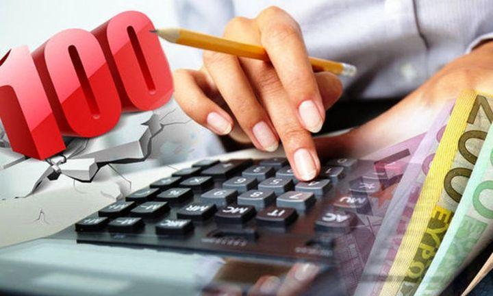 Πώς θα μετατρέψετε τις 12 δόσεις της εφορίας σε... γραμμή χρηματοδότησης