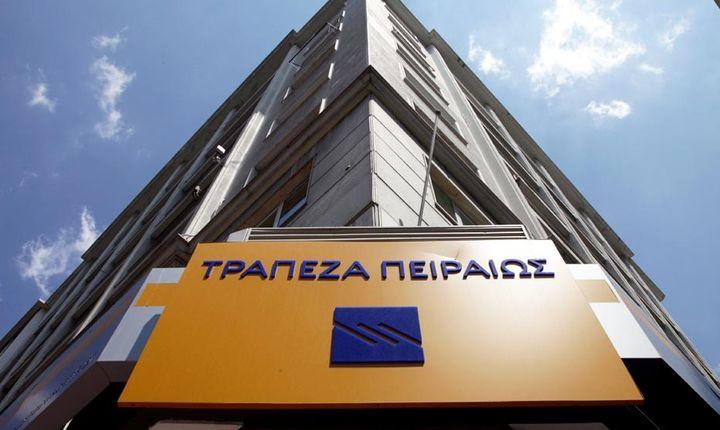Προγράμμα εθελουσίας εξόδου από την Τράπεζα Πειραιώς