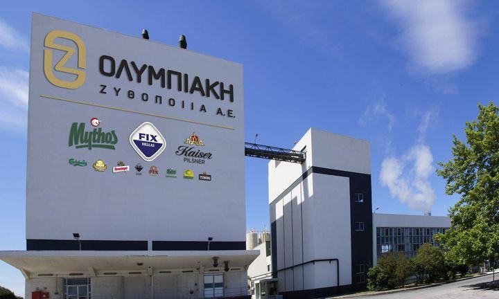 Στην Carlsberg το 100% της Ολυμπιακής Ζυθοποιίας