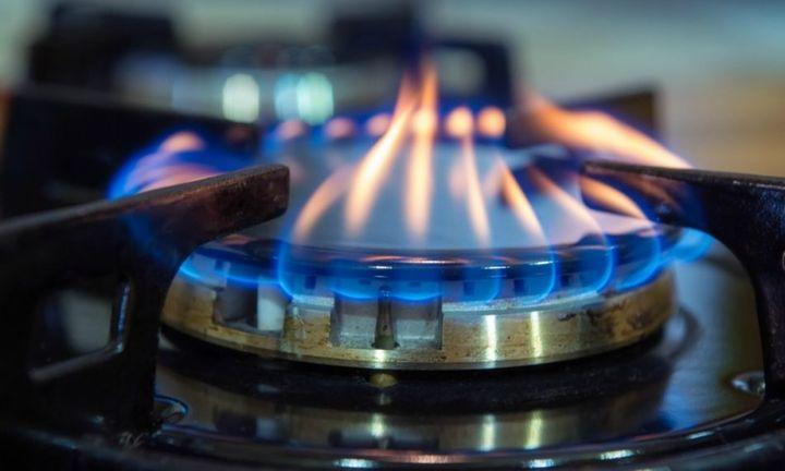 Αυξήθηκαν τα κέρδη της Gas Natural