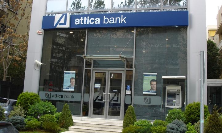 To πρόσωπο πίσω από τη διαχείριση των κόκκινων δανείων της Attica Bank