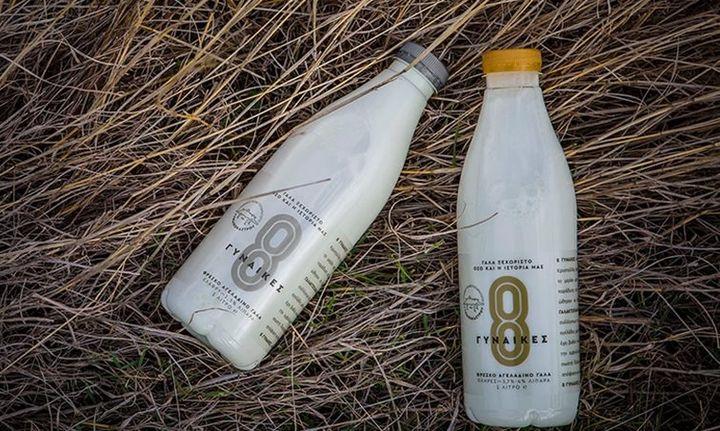 «8 ΓΥΝΑΙΚΕΣ»: Το γάλα είναι γένους… θηλυκό