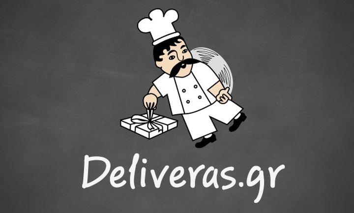 Στα «χέρια» γερμανικής εταιρίας το deliveras.gr