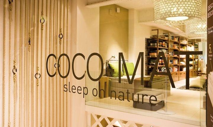 Αναδιάρθρωση ή πλειστηριασμός για την Coco-Mat