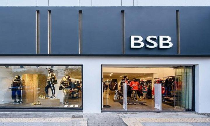 Το εταιρικό ομόλογο της BSB, οι επιδόσεις και οι στόχοι