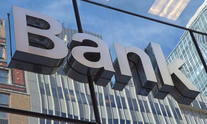 Ξεκινά το road show για Praxia Bank