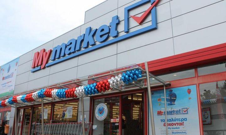 «Φρέσκο χρήμα» και οικιακά είδη από τα supermarket My market