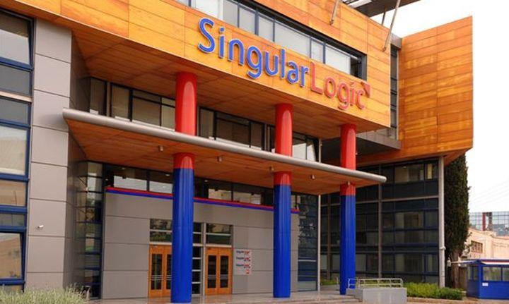 SingularLogic: Παγκόσμια διάκριση για την εταιρεία SenseOne