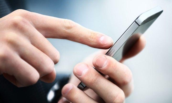 Έρχονται αυξήσεις «φωτιά» στα κινητά τηλέφωνα