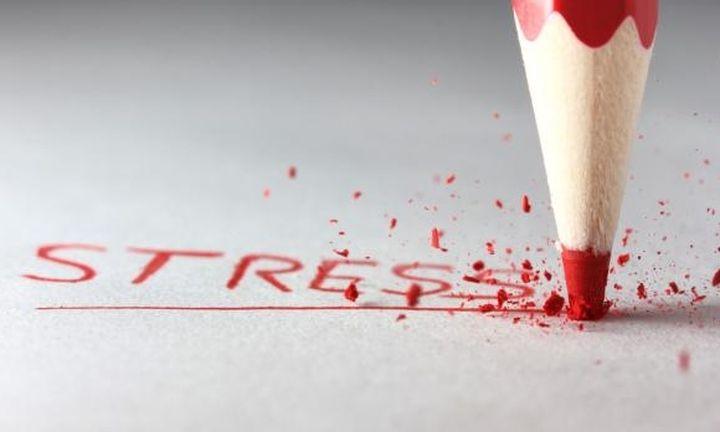 Σπριντ τραπεζών για τα stress test