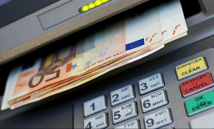 Χαλάρωση «εδώ και τώρα» για τα capital controls