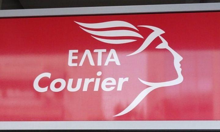 Αυξάνουν μισθούς και προσλήψεις κάνουν τα ΕΛΤΑ Courier