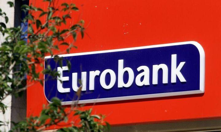 Eurobank: Καθαρά κέρδη 186 εκατ. ευρώ το 2017