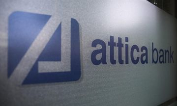 Πρόγραμμα εθελούσιας εξόδου ετοιμάζει η Attica bank