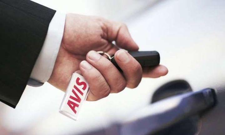 Oλοκληρώθηκε η μεταβίβαση της Avis Greece