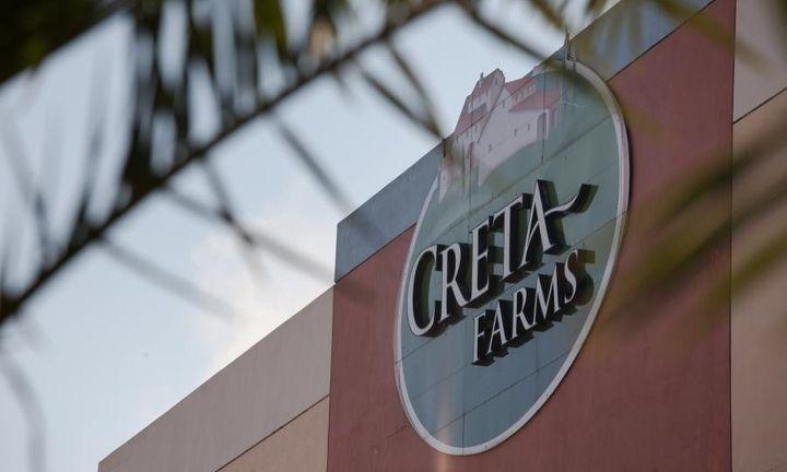 Στην αγορά γύρου εισέρχεται η Creta Farms