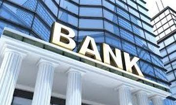 """Στην τελική ευθεία για τη δημιουργία της ελληνικής """"bad bank"""""""