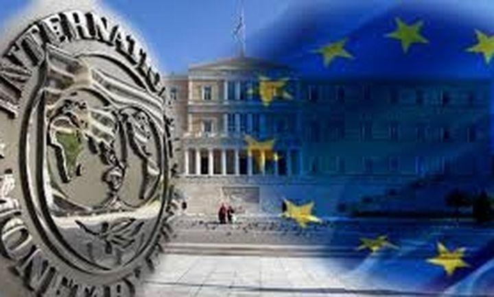 """Σε ρυθμούς... ΔΝΤ η διαπραγμάτευση για το """"ελληνικό ζήτημα"""""""