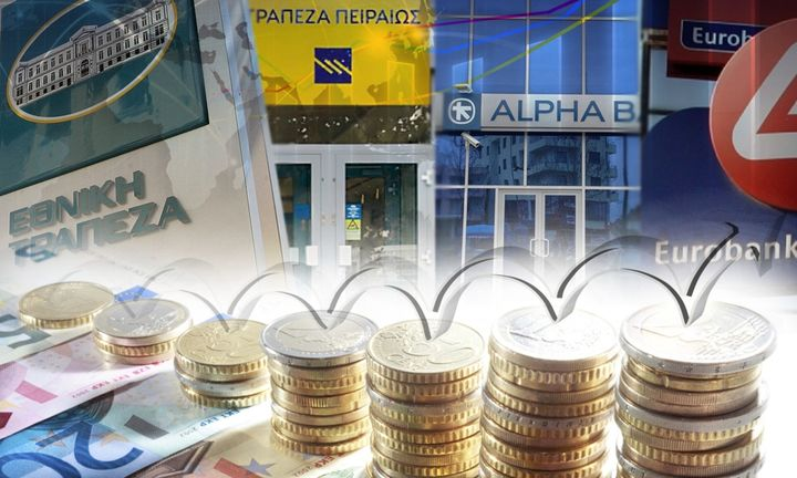 «Κουστούμι» 5,7 δισ. ευρώ για τις ελληνικές τράπεζες λόγω IFRS 9