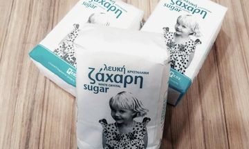 Ώρες αγωνίας για την Ελληνική Βιομηχανία Ζάχαρης