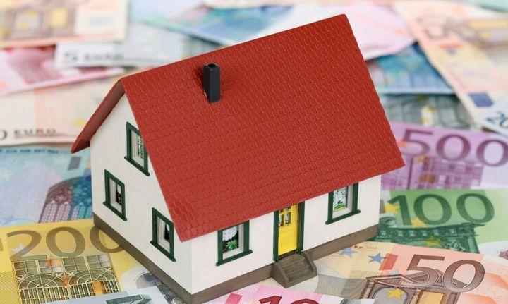 Πώς θα δηλώσετε τα έσοδα από ενοίκια που αποκτήσατε το 2017