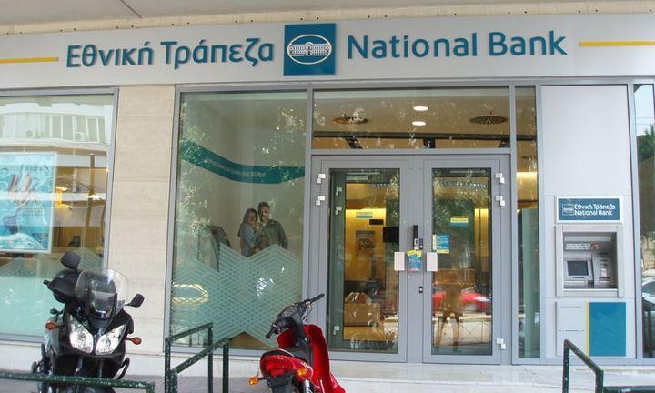 Το σχέδιο της Εθνικής για να βγάλει τις πληρωμές λογαριασμών εκτός τραπεζικών καταστημάτων
