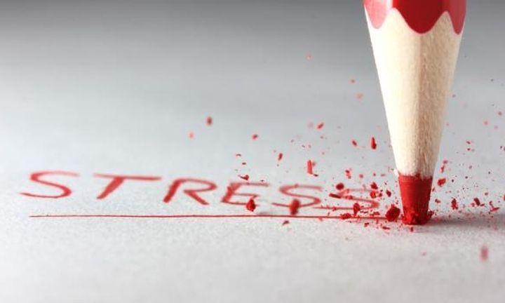 Τράπεζες: Παραδίδουν στον SSM τα οριστικά στοιχεία για τα stress test
