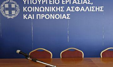 Σας συνέλαβαν με «ανασφάλιστο» εργαζόμενο; Κάντε του πρόσληψη και … κερδίστε έως και 9000 ευρώ