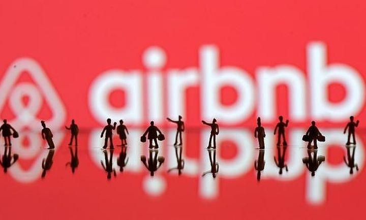 Κυνηγητό από την εφορία για το Airbnb: Πρόστιμα ως 5.000 ευρώ